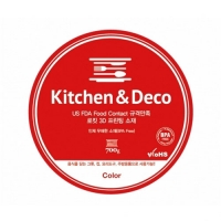 Kitchen & Deco Filament 700g